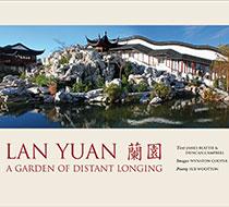 Lan Yuan